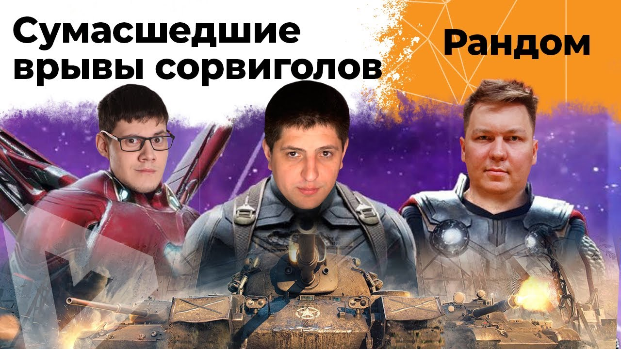 КОРМ2. Клану 1000 дней. 17 серия 8 сезон