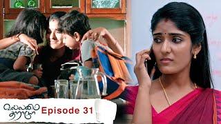 Vallamai Tharayo - Vikatan Digital Series