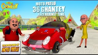 Motu Patlu 36 Ghantey   Race Against Time | MOVIE | Kids Animated Movies | Wowkidz Comedy
