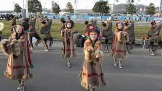 Танец чукчей в Сочи.