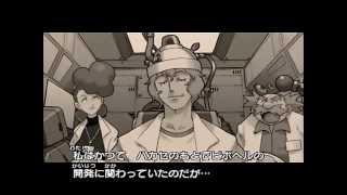 【サルゲッチュ3】サルと激闘中! 18-2回戦【初見実況】