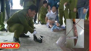 An ninh ngày mới hôm nay   Tin tức 24h Việt Nam   Tin nóng mới nhất ngày 13/02/2019   ANTV