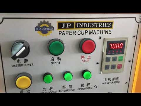 Fully Auto Paper Cups Forming Machine