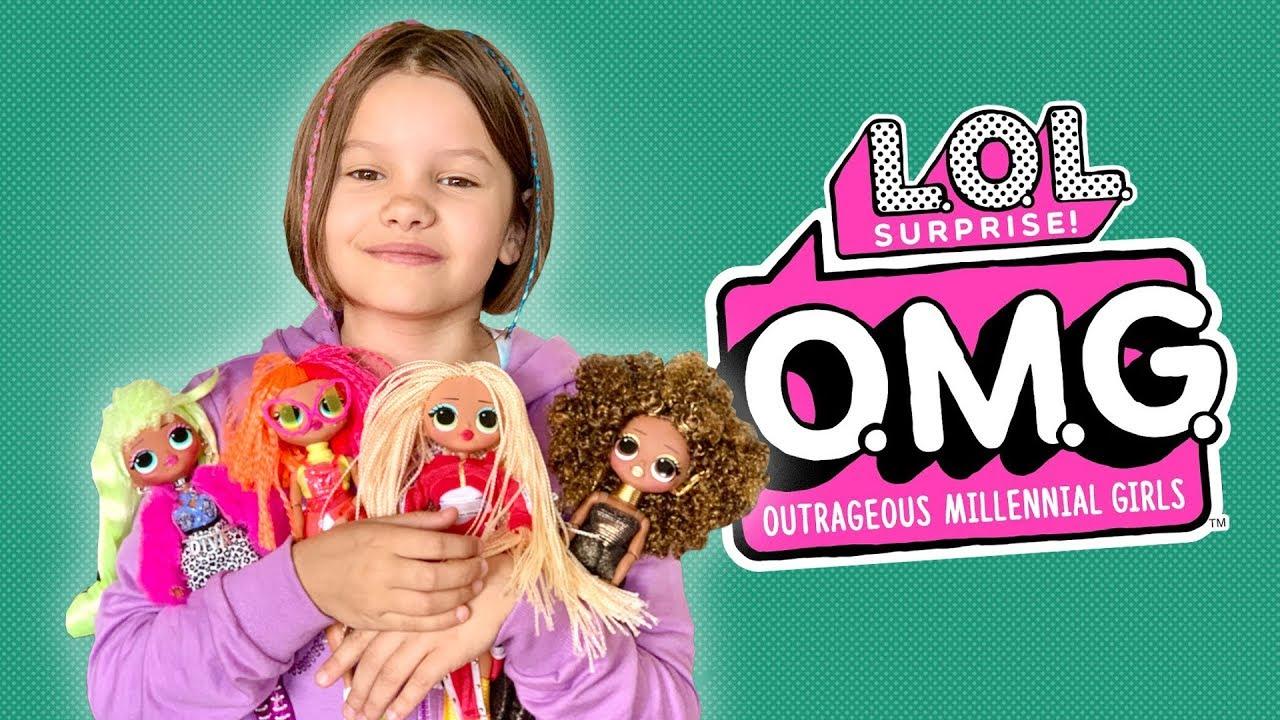 Amelka otwiera wszystkie LOL O.M.G