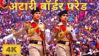 Attari Wagah Border Parade Amritsar | INDIAN BSF vs Pakistan Ranger | Beating Retreat Ceremony