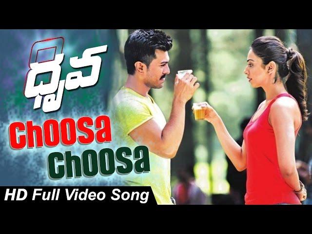 Choosa Choosa Full Video Song | Dhruva Movie Songs | Ram Charan, Rakul Preet