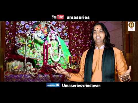 ठाकुर प्रियकांत के संग में जाए
