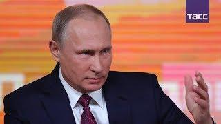Путин о фактическом выходе США из договора РСМД