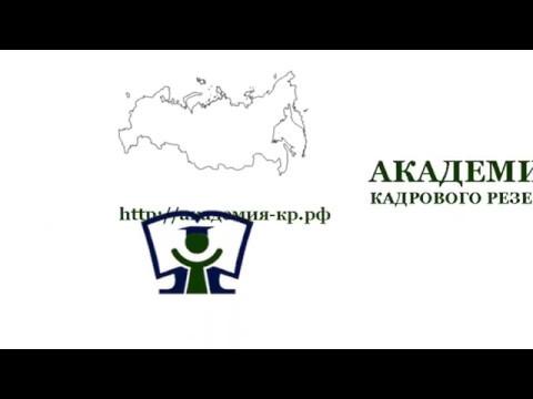 44-ФЗ: Алгоритм применения импортозамещающих актов в государственных закупках