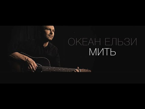 0 Хмарно з Проясненнями - Не Рай — UA MUSIC | Енциклопедія української музики
