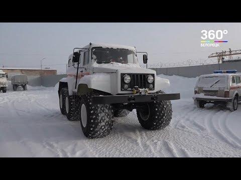 Спасатели Белорецка получили новый снегоболотоход