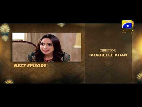 Tum Se Hi Taluq Hai - Episode 17 Teaser | HAR PAL GEO