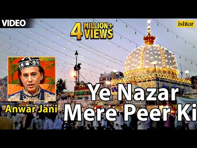 Khwaja Peer Video Download