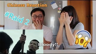 Chinese React To The Raid 2 - Fight Scene|Chinese Reaction|Reaction