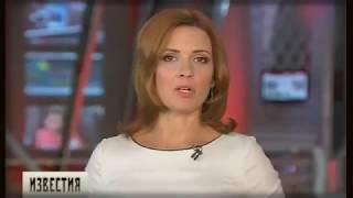 ИЗВЕСТИЯ. Новости. 5 канал вещает. 23.09.2017