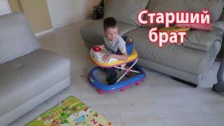 VLOG: Клим развлекает Вову / Муж вечно недоволен