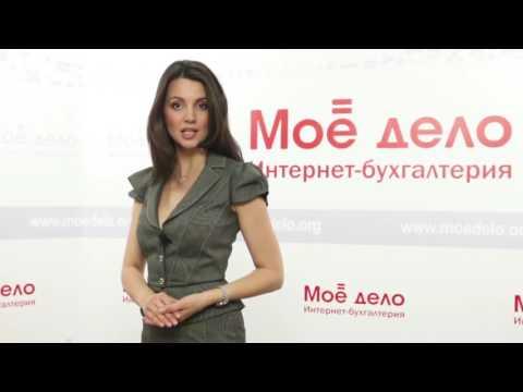 Регистрация ИП в Санкт-Петербурге (СПб) 2017