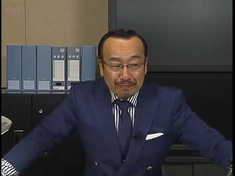 富田茂徳が語る!!試験の合格に必要なこと