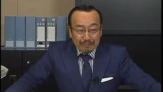 動画で解説 簿財横断の魅力!