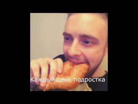 Приколы Егора Крида