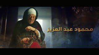 """اغاني طرب MP3 تتر البداية لمسلسل جبل الحلال - أغنية """"هموم جبلين """" غناء """"إبراهيم الحكمي """" تحميل MP3"""