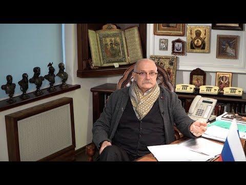 БесогонTV «По ком звонит колокол»