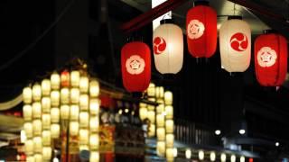 新日本紀行 京都祇園祭
