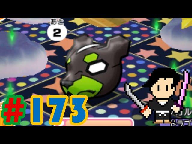 Pokémon-shuffle-173-zygarde