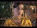 Sad Love Urdu Poetry Two Lines | Best Poetry Collection