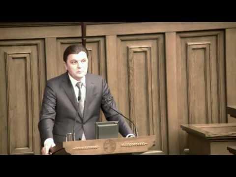 Заседание Пленума Верховного Суда РФ 03 ноября 2016 года