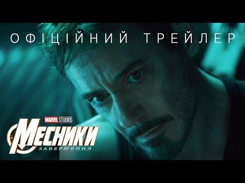 """В фильме """"Мстители: Финал"""" ожидают появление Дэдпула"""