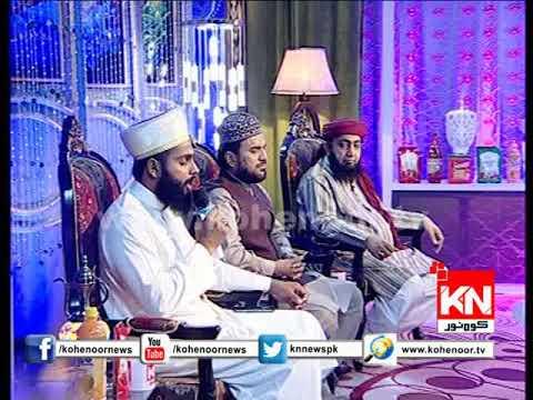 Tilawat Qari Muhammad Shabaan Raza