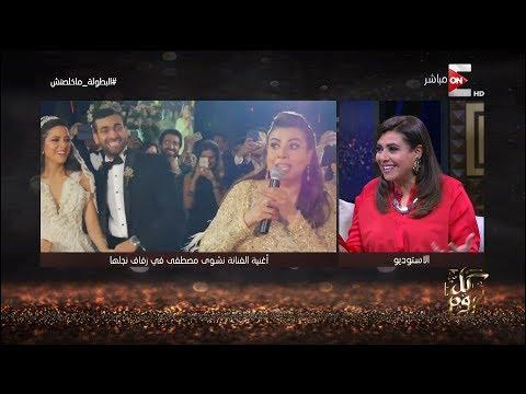 نشوى مصطفى تكشف حقيقة تهديدها لزوجة ابنها في فرحهم