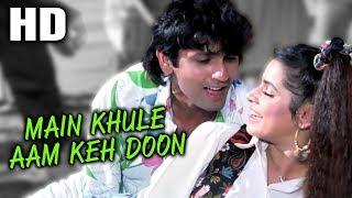 Main Khule Aam Keh Doon | Amit Kumar, Asha Bhosle