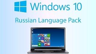 Как поменять язык интерфейса в Windows 10 - Я просто в шоке!