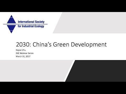 2030: China's Green Development