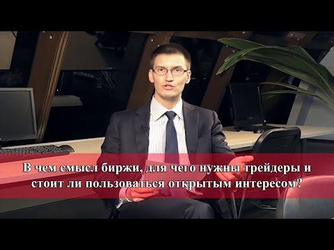 Курс рубля к доллару в динамике форекс