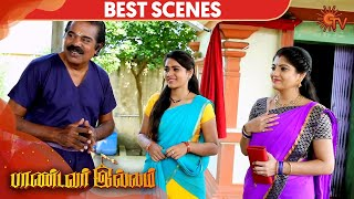 Pandavar Illam - Best Scene | 10th December 19 | Sun TV Serial | Tamil Serial
