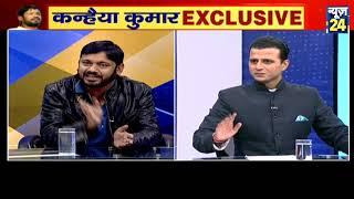 बेगूसराय की हार से JNU विवाद तक, Kanhaiya Kumar का बड़ा खुलासा- देखिए Exclusive Full Interview
