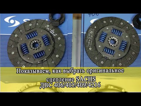 Головка блока цилиндров ЗМЗ, 405, 406, 409, евро, вал ...