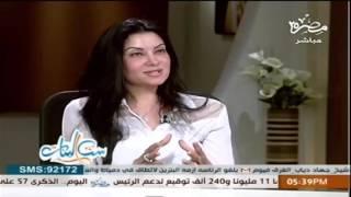 تحميل اغاني لقاء قناة مصر 25 كامل برنامج ست البنات MP3