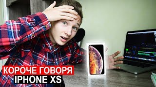 КОРОЧЕ ГОВОРЯ, IPHONE XS [От первого лица] | КОРОЧЕ ГОВОРЯ, НОВЫЙ IPHONE