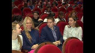 В Курске выбрали «Студента года»