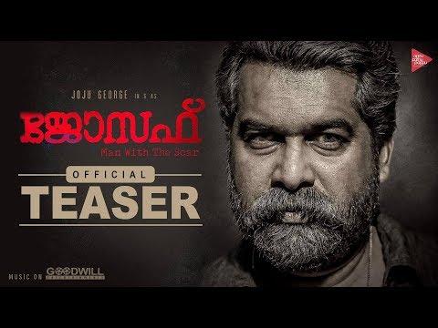 Joseph Official Teaser | M Padmakumar | Joju George | Appu Pathu Pappu Production House