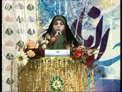 Labaik Ya Zahra- Imam Mahdi Seminar 2009.london