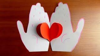 ВАЛЕНТИНКИ из Бумаги Своими Руками Valentine