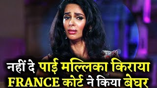 Mallika Sherawat and Her Boyfriend Evicted from Paris flat