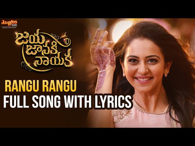 Rangu Rangu Audio Song | Jaya Janaki Nayaka Movie Songs | Sreenivas | Rakul