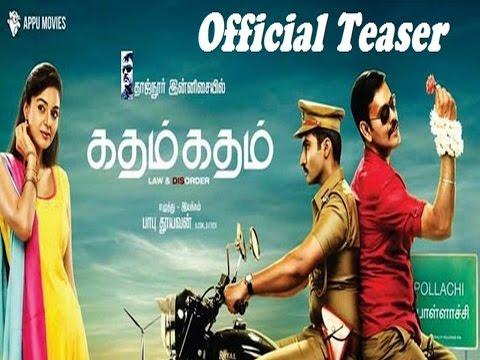 Katham Katham - Official Teaser | Natty, Nanda | Babu Thooyavan