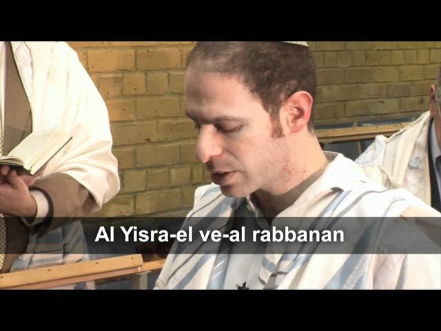 The Rabbis' Kaddish — Kaddish DeRabbanan